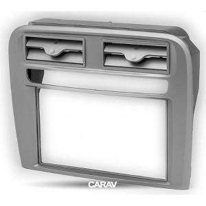 Переходная рамка CARAV 11-750 для Fiat