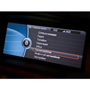 Видео интерфейс GAZER VC700-CCC для BMW с установленной системой CCC system