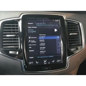 Видео интерфейс Gazer VC500-SNS/EX для Volvo с системой Sensus new