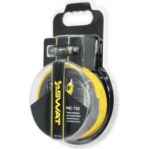 Набор для подключения усилителей SWAT PAC-T10