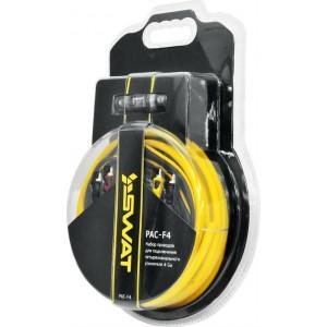 Набор для подключения усилителей SWAT PAC-F4