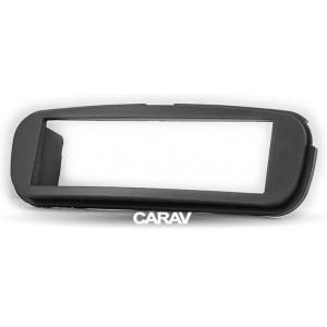 Переходная рамка CARAV 11-732 для Chana