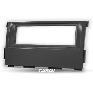 Переходная рамка CARAV 11-737 для Chana