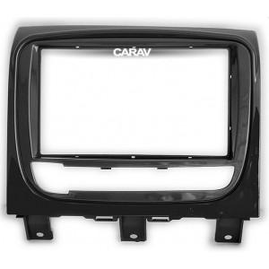 Переходная рамка CARAV 11-686 для Fiat