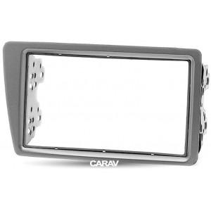 Переходная рамка CARAV 11-674 для Honda
