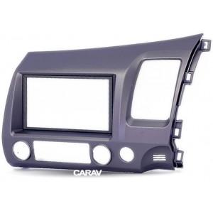 Переходная рамка CARAV 11-670 для Honda