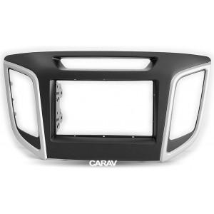Переходная рамка CARAV 11-656 для Hyundai