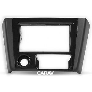 Переходная рамка CARAV 11-628 для Mitsubishi