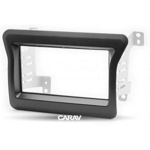 Переходная рамка CARAV 11-705 для Opel