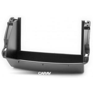 Переходная рамка CARAV 11-688 для Renault