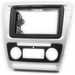 Переходная рамка CARAV 11-691 для Skoda