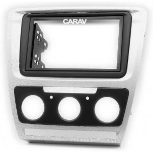 Переходная рамка CARAV 11-692 для Skoda