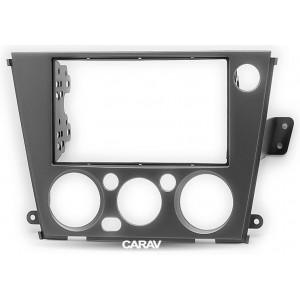 Переходная рамка CARAV 11-664 для Subaru
