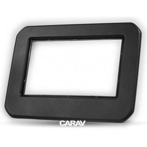 Переходная рамка CARAV 11-743 для Suzuki