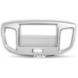 Переходная рамка CARAV 11-630 для Suzuki