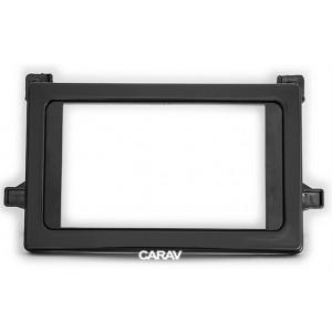 Переходная рамка CARAV 11-651 для Toyota
