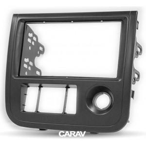 Переходная рамка CARAV 11-718 для Zotye