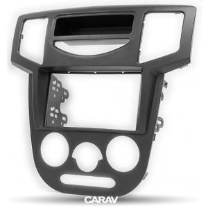 Переходная рамка CARAV 11-721 для BAIC