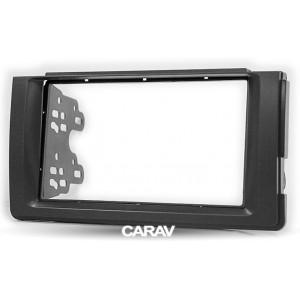 Переходная рамка CARAV 11-723 для BAIC