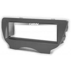 Переходная рамка CARAV 11-619 для BYD