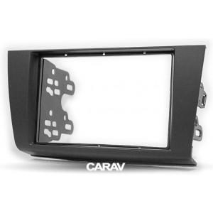 Переходная рамка CARAV 11-725 для Chana
