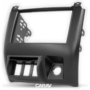 Переходная рамка CARAV 11-726 для Chana
