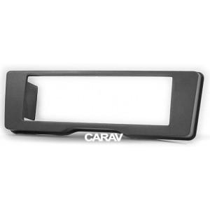 Переходная рамка CARAV 11-728 для Chana