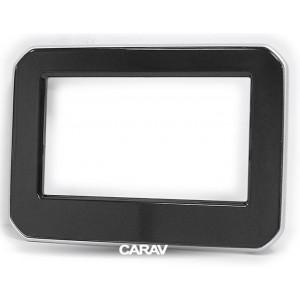 Переходная рамка CARAV 11-779 для Suzuki