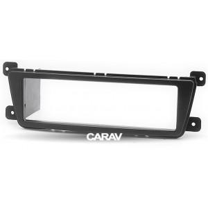 Переходная рамка CARAV 11-781 для Lada