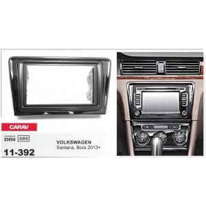 Переходная рамка CARAV 11-392 для Volkswagen