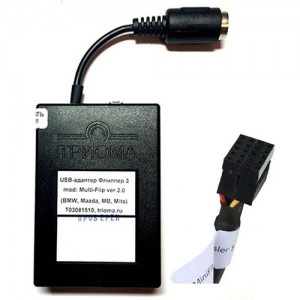 MP3 USB адаптер ТРИОМА MULTI-FLIP ДЛЯ CHRYSLER, DODGE, JEEP, VOLGA SIBER