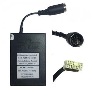 MP3 USB адаптер ТРИОМА HOST-FLIP ДЛЯ SUZUKI