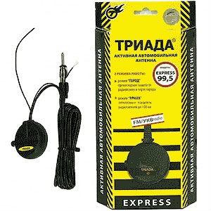 Антенна ТРИАДА - 99,5 EXPRESS