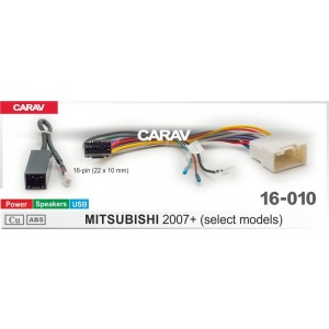 ISO переходник CARAV 16-010 для Mitsubishi