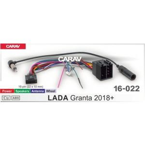 ISO переходник CARAV 16-022 для Lada