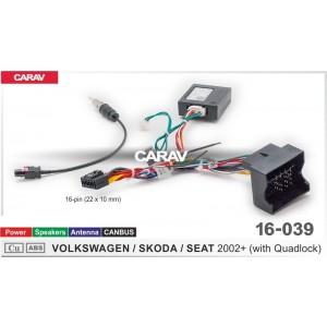 ISO переходник CARAV 16-039 для Seat