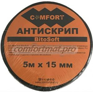 Шумопоглощающие материалы COMFORT MAT BITOSOFT (ЛЕНТА)