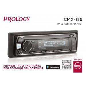 Автомагнитола PROLOGY CMX-185