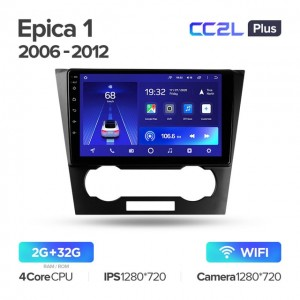 Штатная автомагнитола на Android TEYES CC2L Plus для Chevrolet Epica 1 2006-2012