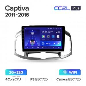 Штатная автомагнитола на Android TEYES CC2L Plus для Chevrolet Captiva 1 2011-2016