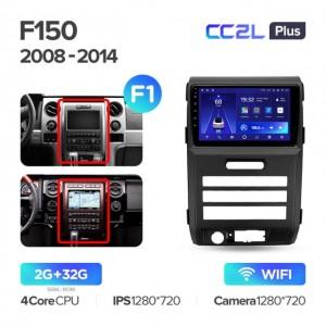 Штатная автомагнитола на Android TEYES CC2L Plus для Ford F150 P415 Raptor 2008-2014 (Версия F1)