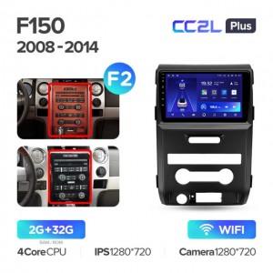 Штатная автомагнитола на Android TEYES CC2L Plus для Ford F150 P415 Raptor 2008-2014 (Версия F2)