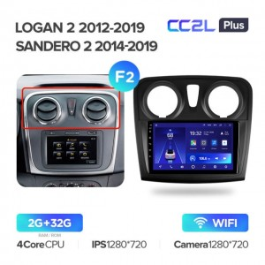 Штатная автомагнитола на Android TEYES CC2L Plus для Renault Logan 2 2012-2019, Sandero 2 2014-2019 (Версия F2)