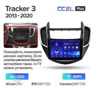 Штатная автомагнитола на Android TEYES CC2L Plus для Chevrolet Tracker 3 2013-2020