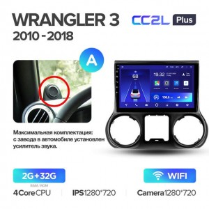 Штатная автомагнитола на Android TEYES CC2L Plus для Jeep Wrangler 3 JK 2010-2018 (Версия A)