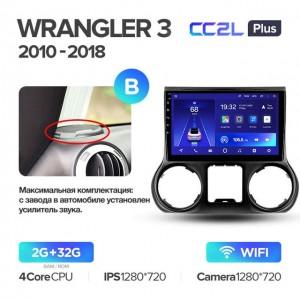 Штатная автомагнитола на Android TEYES CC2L Plus для Jeep Wrangler 3 JK 2010-2018 (Версия B)