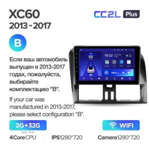 Штатная автомагнитола на Android TEYES CC2L Plus для Volvo XC60 I 1 2008-2017 (Версия B)