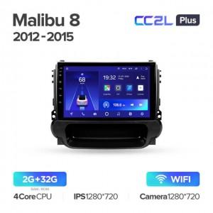 Штатная автомагнитола на Android TEYES CC2L Plus для Chevrolet Malibu 8 2012-2015