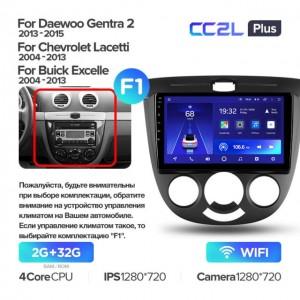 Штатная автомагнитола на Android TEYES CC2L Plus для Chevrolet Lacetti J200 (Версия F1)