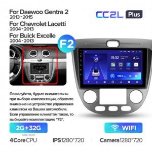 Штатная автомагнитола на Android TEYES CC2L Plus для Chevrolet Lacetti J200 2004-2013 (Версия F2)